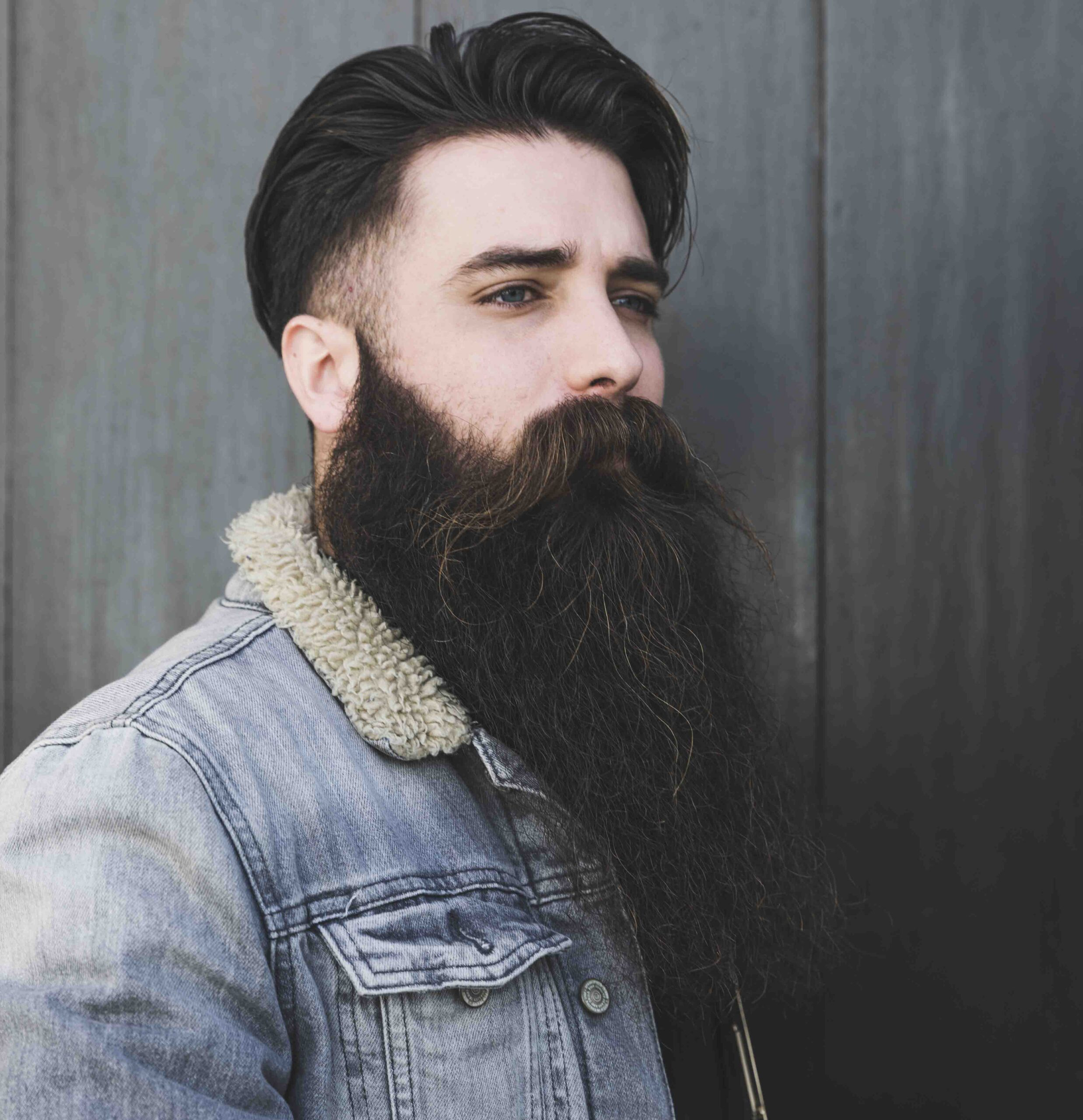 How to take care for a beard